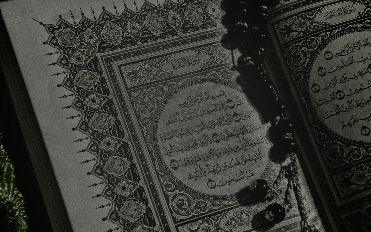 kurani_kerim_islam_3099_1